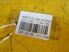 Моторчик заслонки печки Mercedes-benz E-class W210.065 112.941 Фото 7