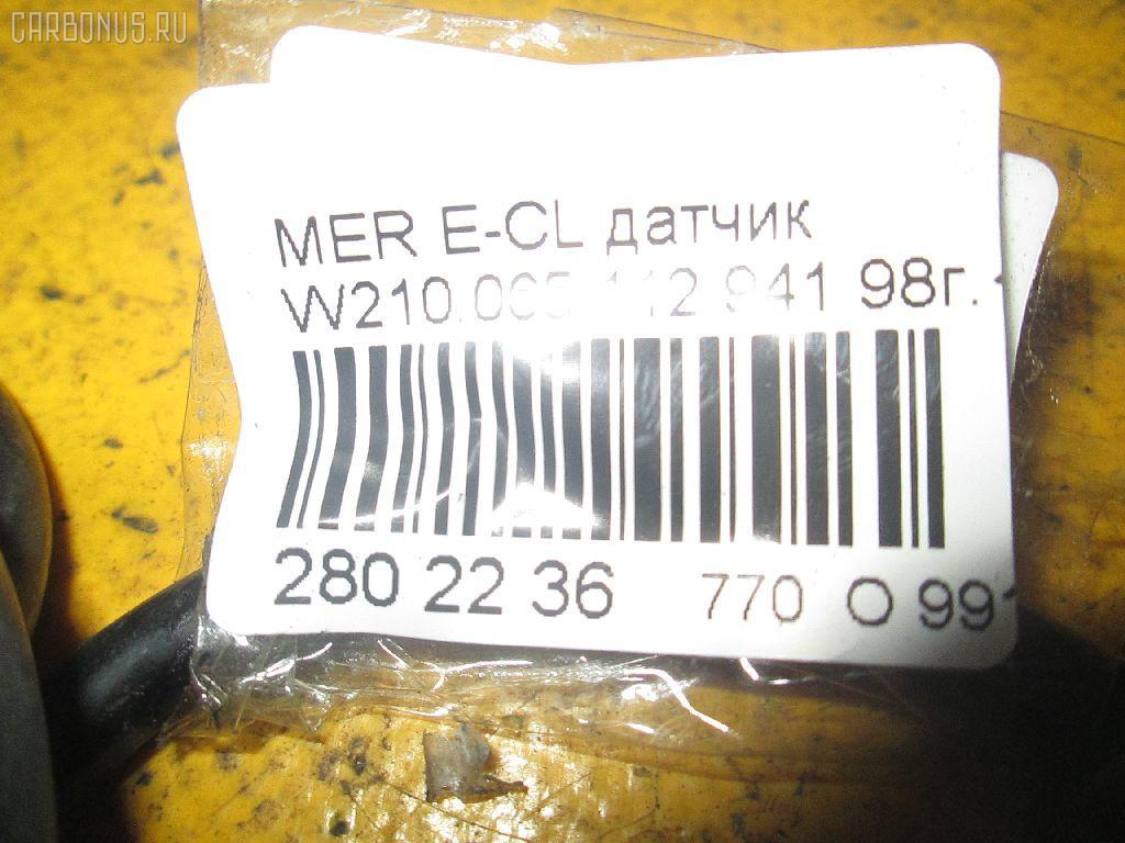 Датчик износа тормозных колодок MERCEDES-BENZ E-CLASS W210.065 112.941 Фото 6