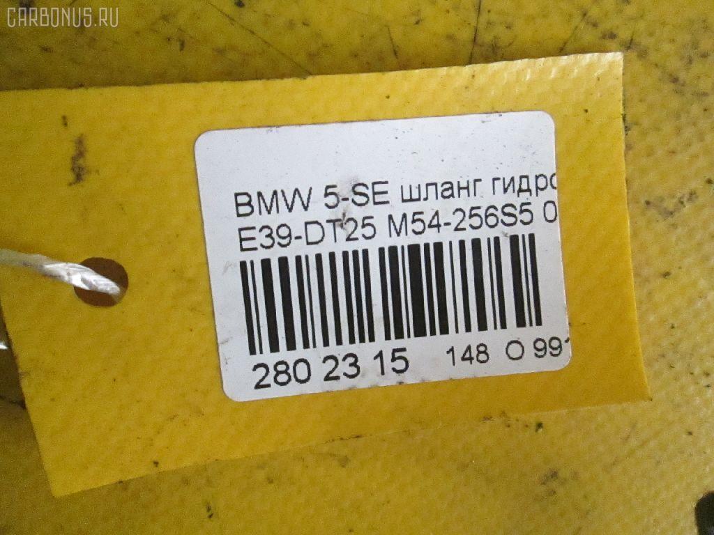 Шланг гидроусилителя BMW 5-SERIES E39-DT42 M54-256S5 Фото 6