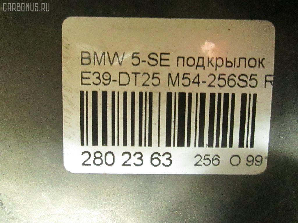 Подкрылок BMW 5-SERIES E39-DT42 M54-256S5 Фото 6