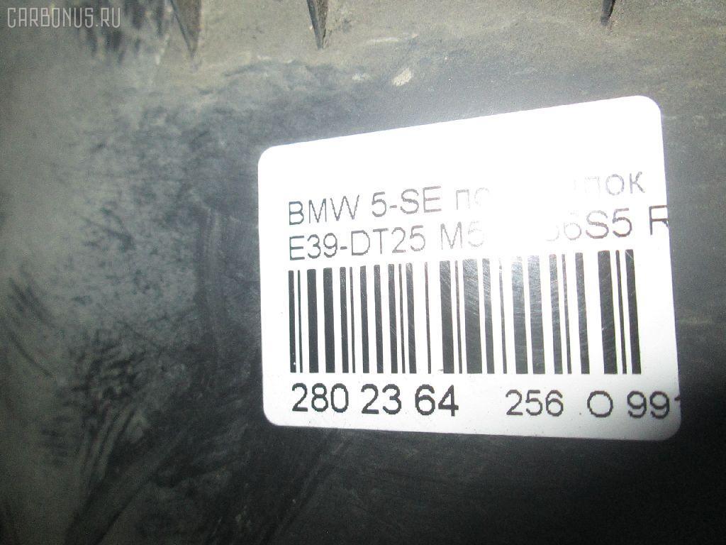 Подкрылок BMW 5-SERIES E39-DT42 M54-256S5 Фото 6
