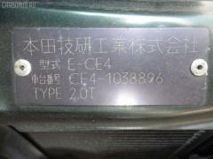 Моторчик заслонки печки Honda Ascot CE4 G20A Фото 3