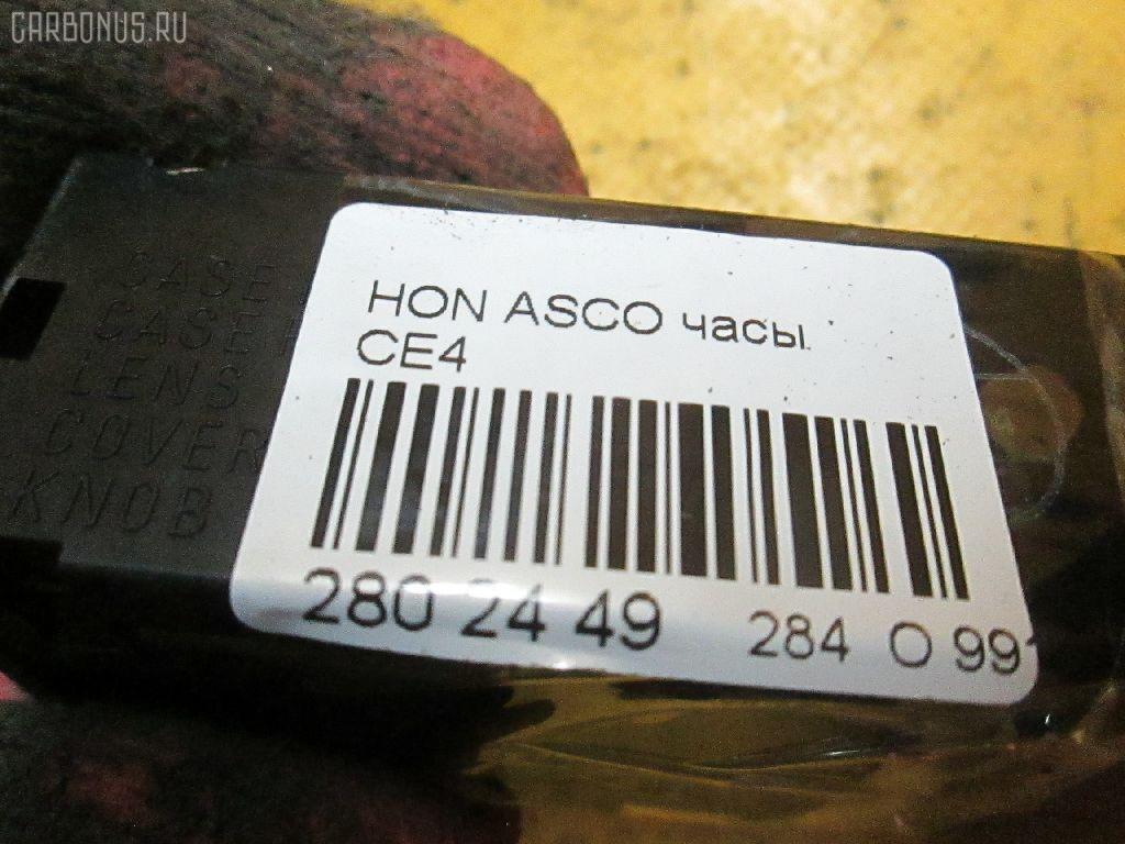 Часы HONDA ASCOT CE4 Фото 8