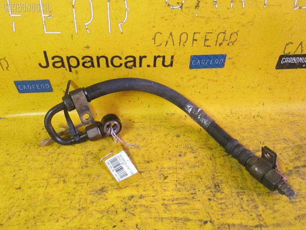 Шланг гидроусилителя Mazda Bongo SRAEV FE Фото 1