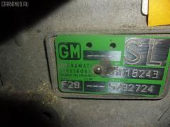 КПП автоматическая Bmw 3-series E36-CA02 M43-184E2 Фото 12