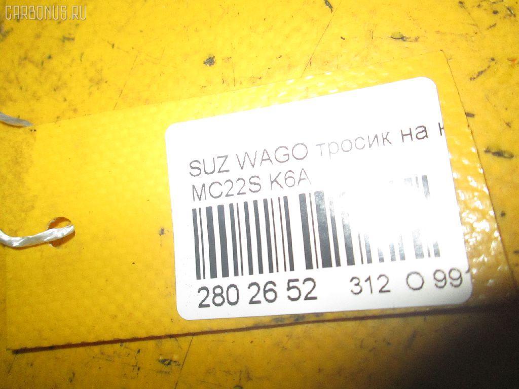 Тросик на коробку передач SUZUKI WAGON R MC22S K6A Фото 2