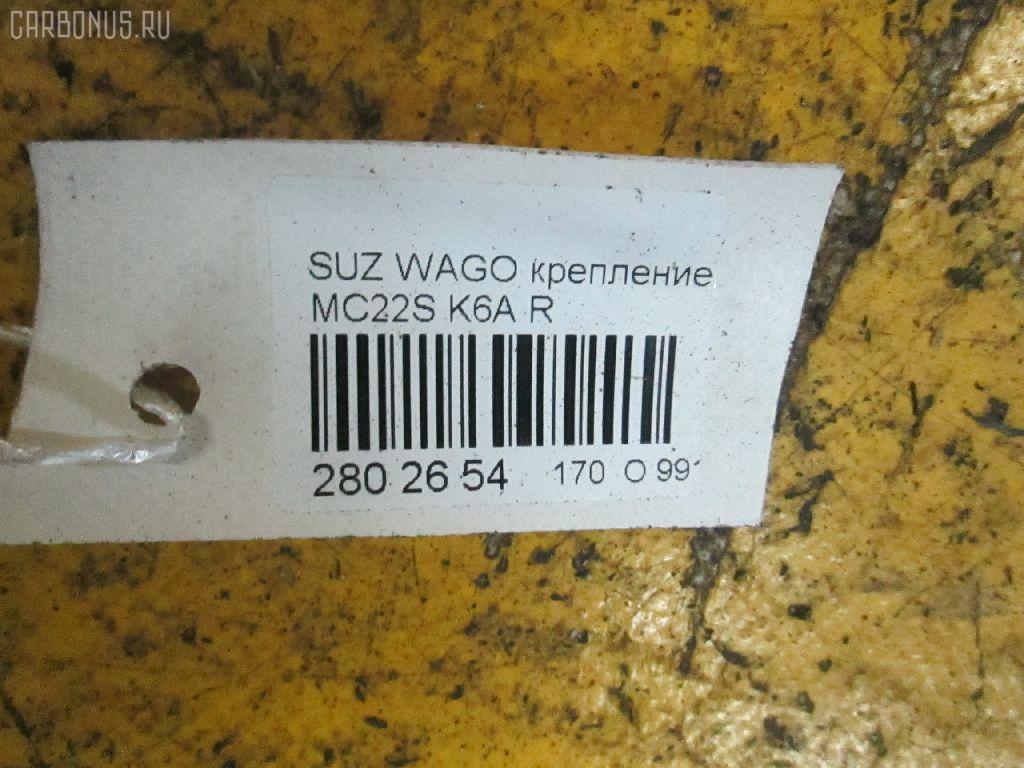 Крепление подушки ДВС SUZUKI WAGON R MC22S K6A Фото 3
