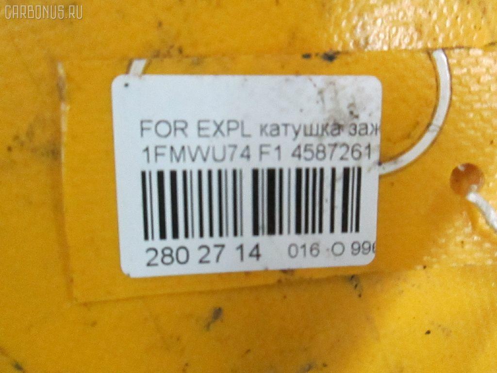 Катушка зажигания FORD USA EXPLORER IV 1FMEU74 F1 Фото 2