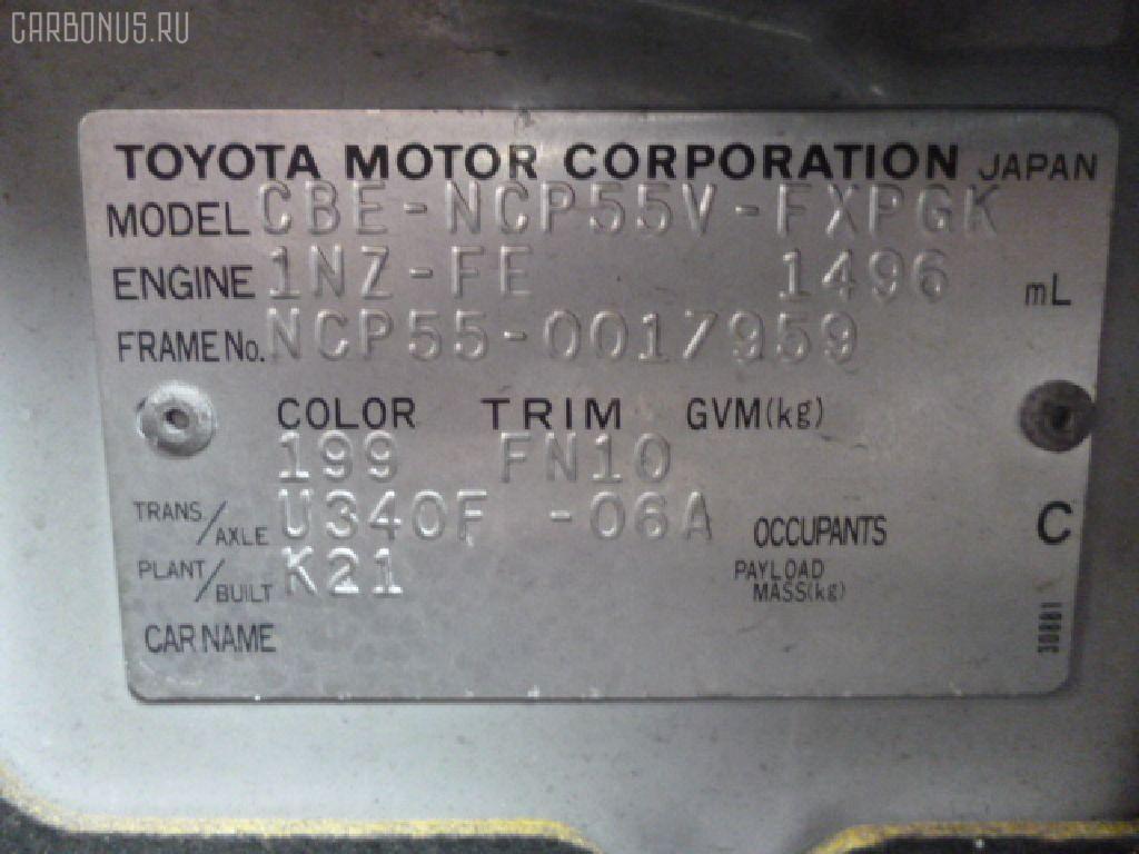 Печка TOYOTA SUCCEED NCP55V 1NZ-FE Фото 1