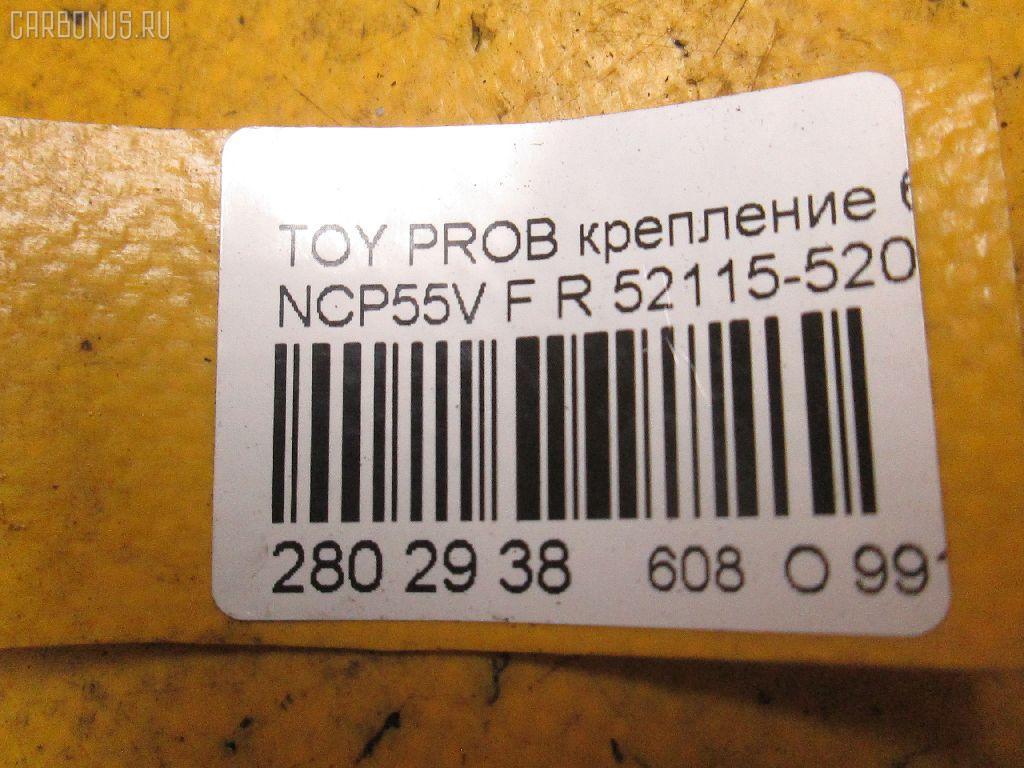 Крепление бампера TOYOTA PROBOX NCP55V Фото 7