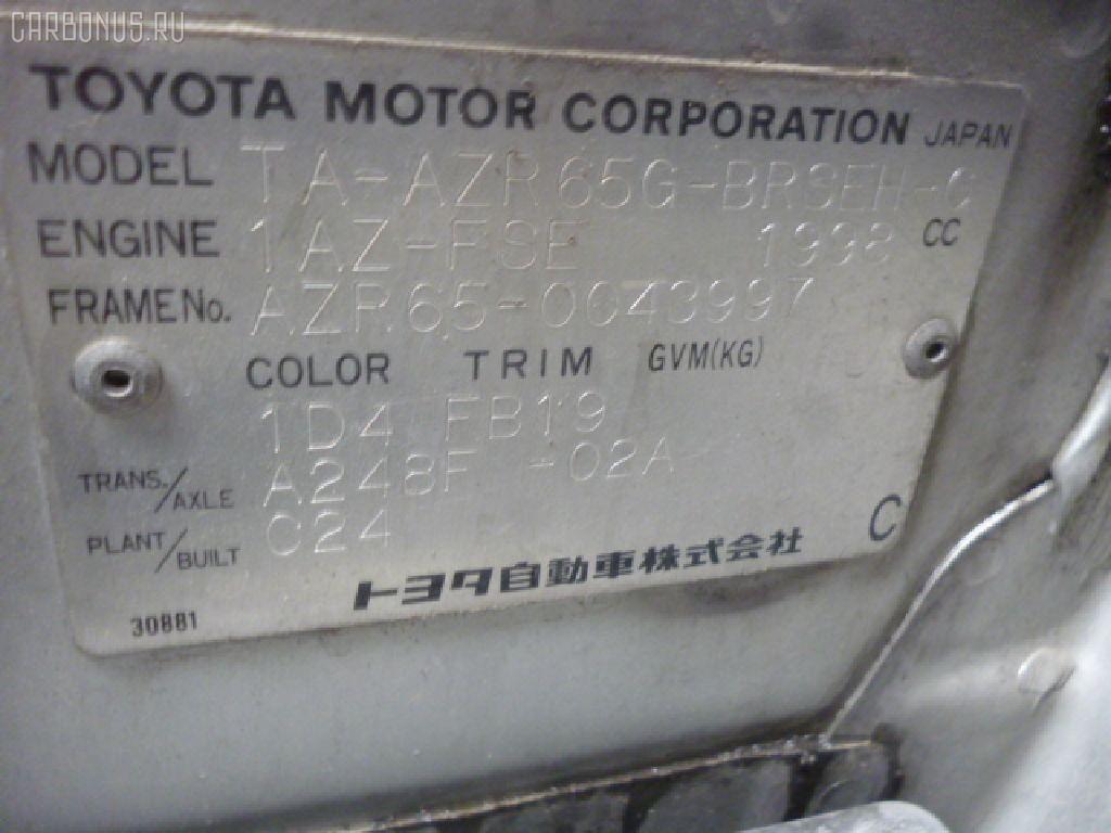 Шланг тормозной TOYOTA VOXY AZR65G Фото 2