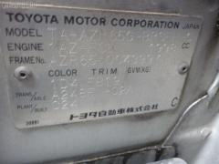 Планка задняя Toyota Voxy AZR65G Фото 3