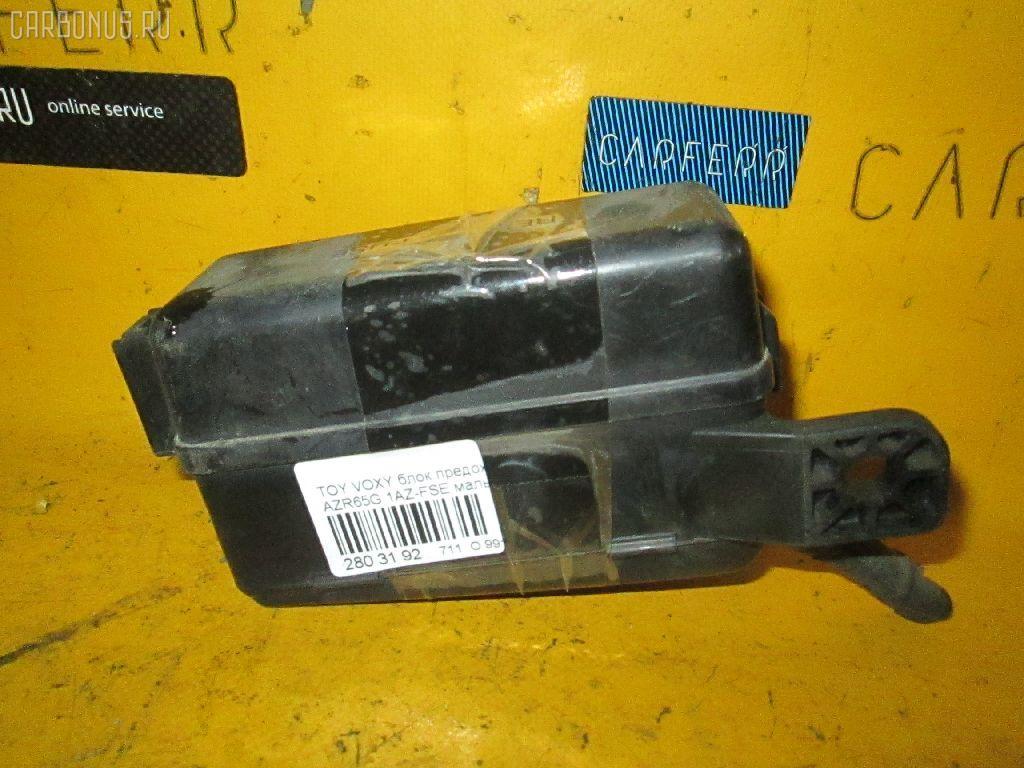 Блок предохранителей TOYOTA VOXY AZR65G 1AZ-FSE. Фото 4
