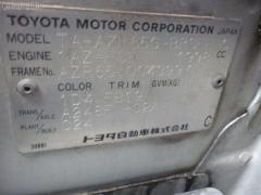 Консоль спидометра Toyota Voxy AZR65G Фото 3