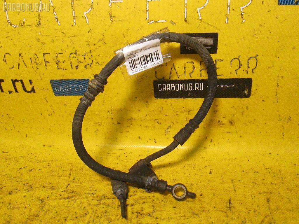 Шланг тормозной Mazda Sentia HEEA Фото 1