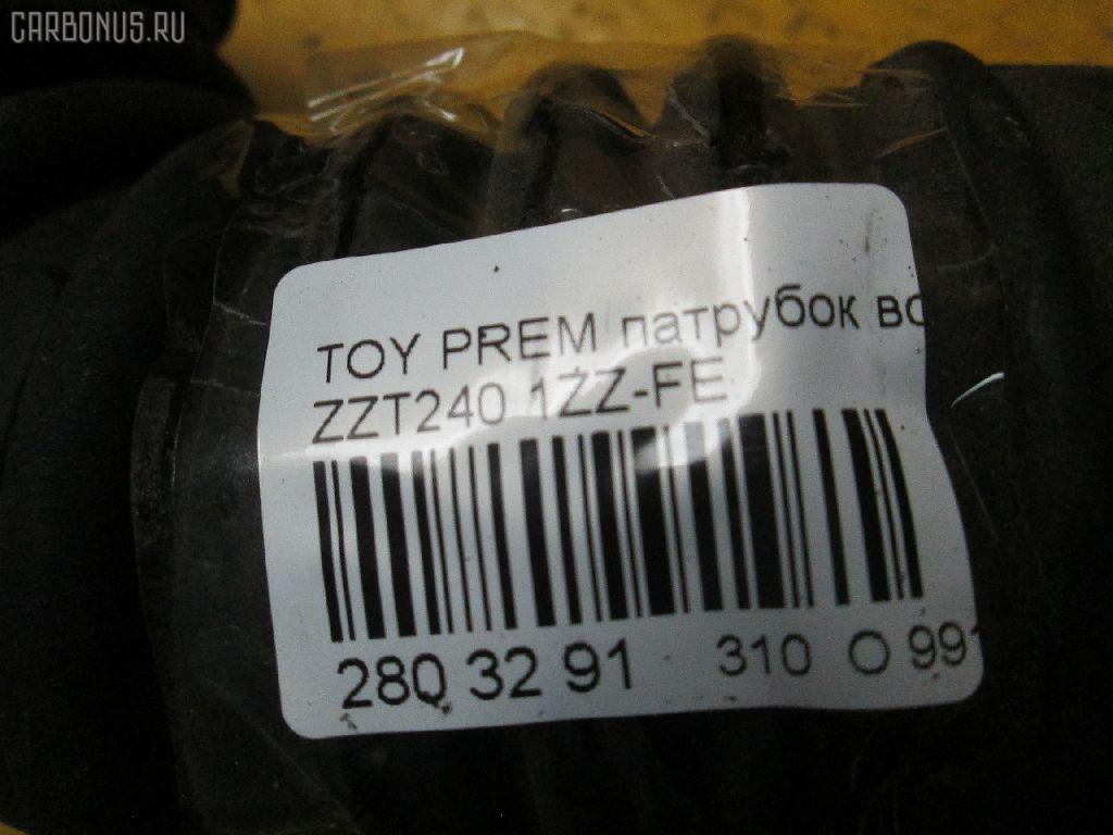 Патрубок воздушн.фильтра TOYOTA PREMIO ZZT240 1ZZ-FE Фото 7