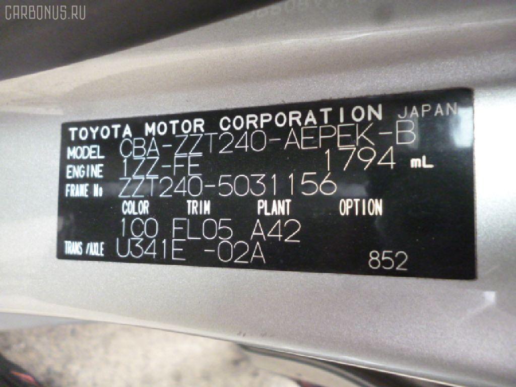 Шланг тормозной TOYOTA PREMIO ZZT240 Фото 2
