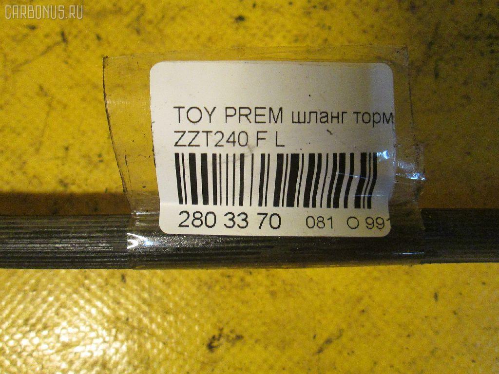 Шланг тормозной TOYOTA PREMIO ZZT240 Фото 7
