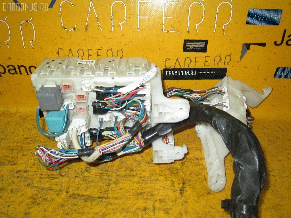 Блок предохранителей TOYOTA COROLLA FIELDER NZE141G 1NZ-FE. Фото 1