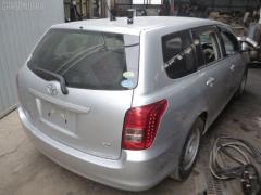 Заглушка в бампер Toyota Corolla fielder NZE141G Фото 5