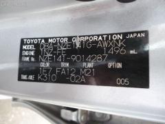 Балка под ДВС Toyota Corolla fielder NZE141G 1NZ-FE Фото 2