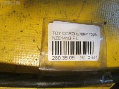 Шланг тормозной Toyota Corolla fielder NZE141G Фото 7