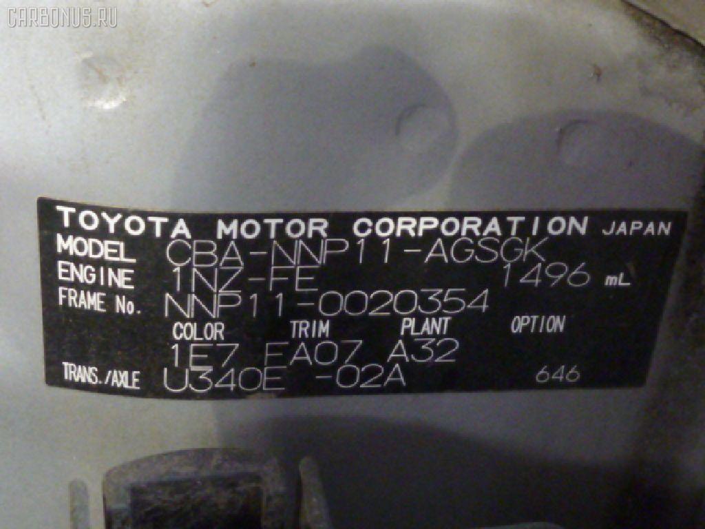 Подкрылок TOYOTA PORTE NNP11 1NZ-FE Фото 2