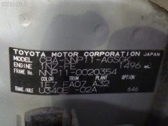 Консоль магнитофона Toyota Porte NNP11 Фото 4