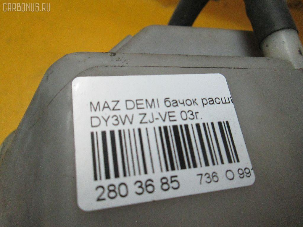 Бачок расширительный MAZDA DEMIO DY3W ZJ-VE Фото 8