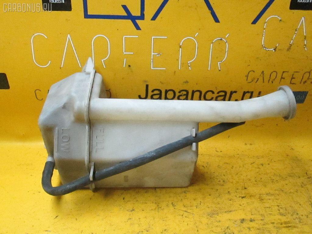 Бачок расширительный Mazda Demio DY3W ZJ-VE Фото 1