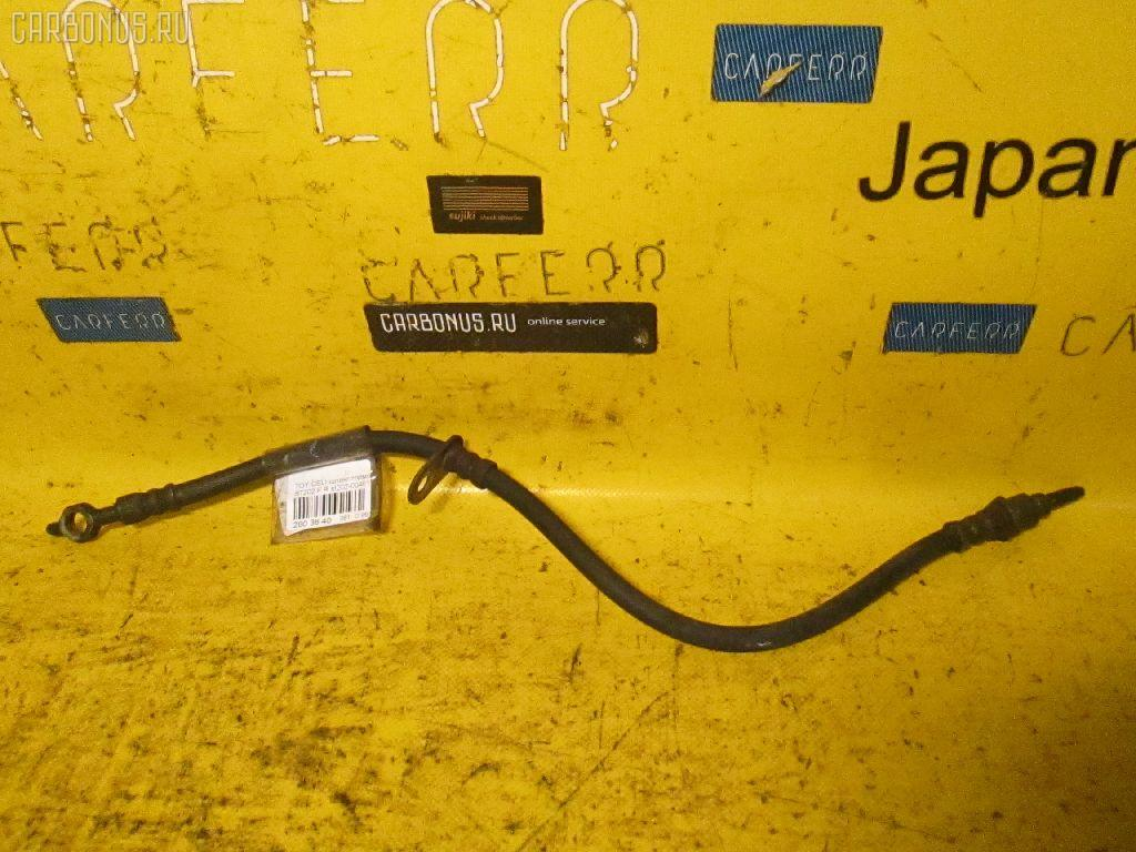 Шланг тормозной Toyota Celica ST202 Фото 1