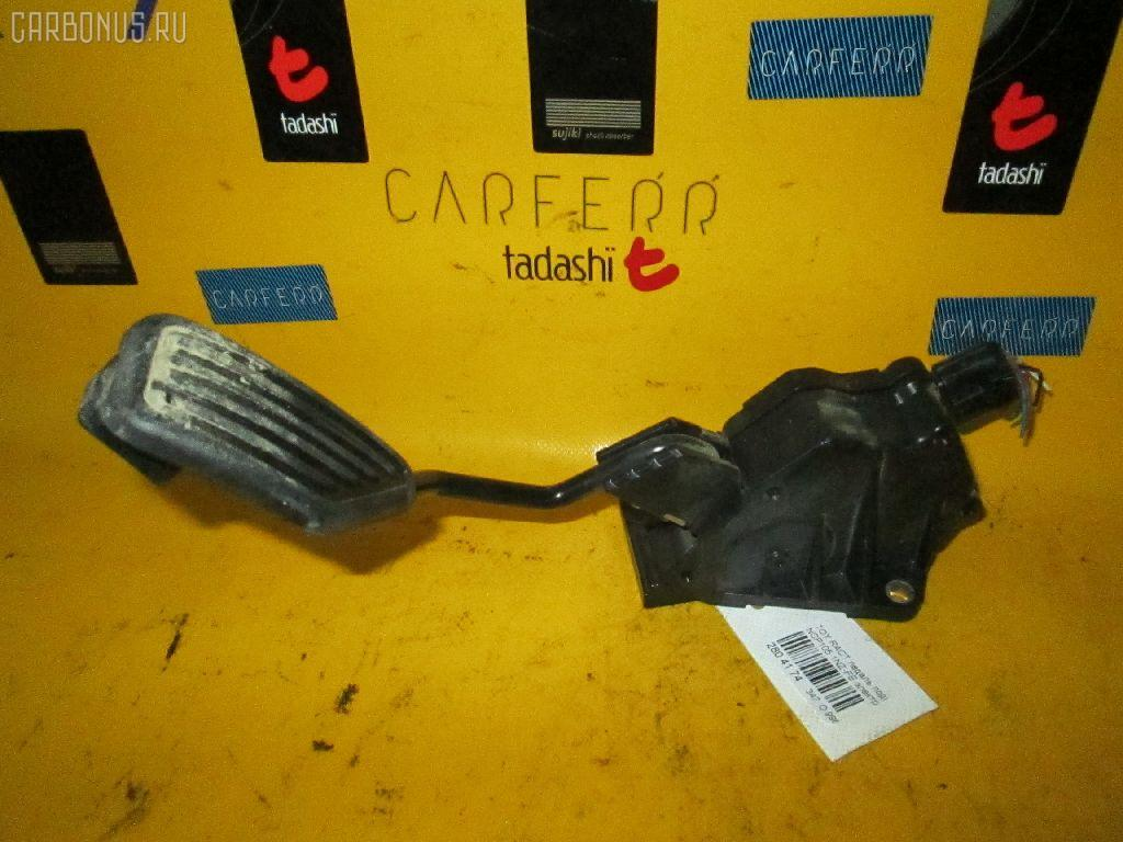 Педаль подачи топлива TOYOTA RACTIS NCP105 1NZ-FE Фото 2