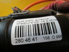 Антенна Ford usa Explorer iii 1FMDU73 Фото 11