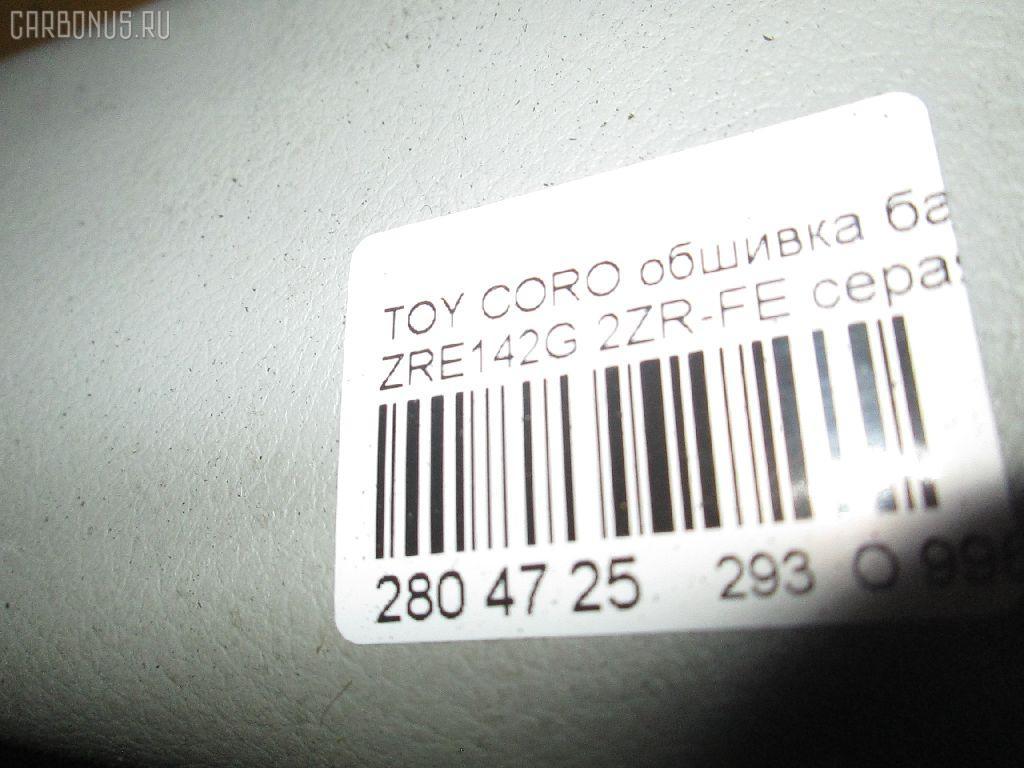 Обшивка багажника TOYOTA COROLLA FIELDER ZRE142G 2ZR-FE Фото 8