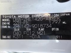 Заглушка в бампер TOYOTA COROLLA FIELDER ZRE142G Фото 3