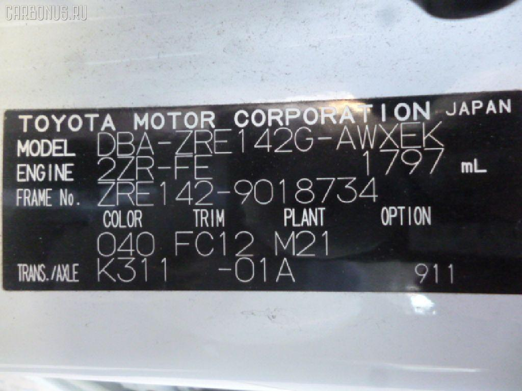 Крепление бампера TOYOTA COROLLA FIELDER ZRE142G Фото 3