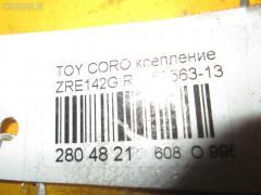 Крепление бампера 52563-13030 на Toyota Corolla Fielder ZRE142G Фото 8
