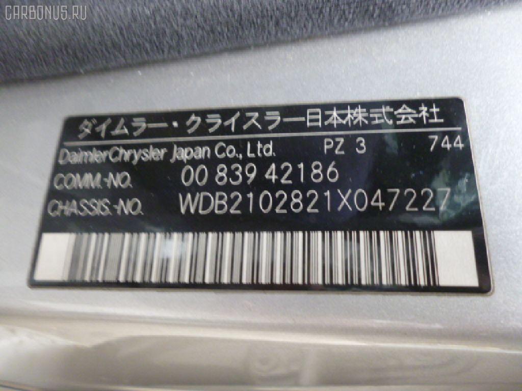 Редуктор MERCEDES-BENZ E-CLASS STATION WAGON S210.282 112.941 Фото 4