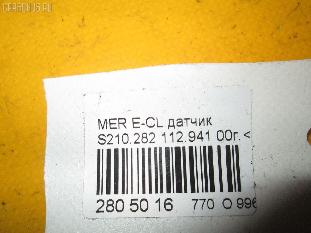 Датчик ускорения MERCEDES-BENZ E-CLASS STATION WAGON S210.282 112.941 Фото 8