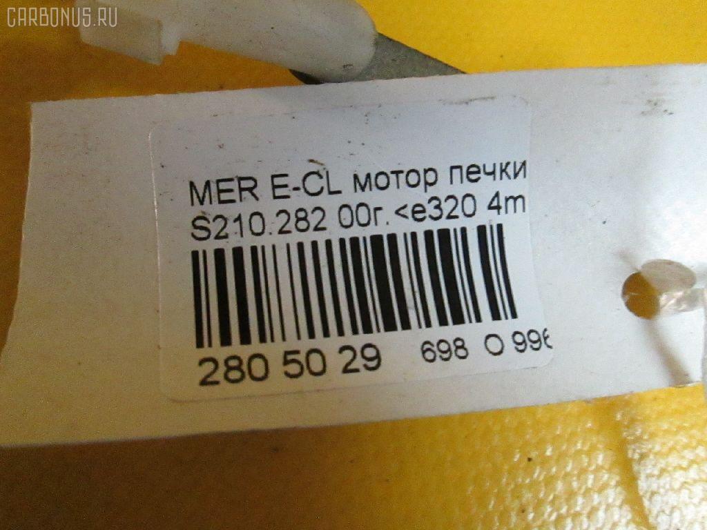 Моторчик заслонки печки MERCEDES-BENZ E-CLASS STATION WAGON S210.282 112.941 Фото 8
