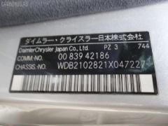 Обшивка багажника MERCEDES-BENZ E-CLASS STATION WAGON S210.282 Фото 2