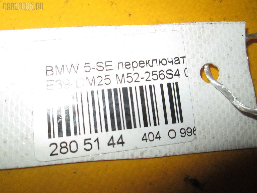 Переключатель стеклоочистителей BMW 5-SERIES E39-DM42 Фото 8