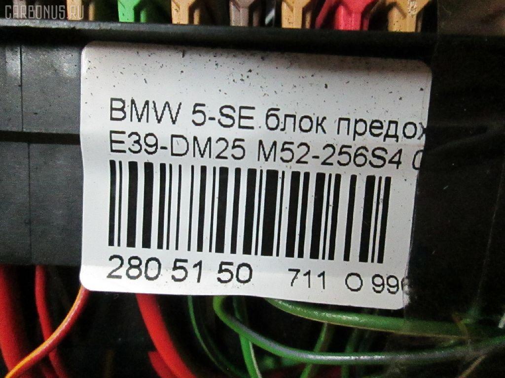 Блок предохранителей BMW 5-SERIES E39-DM42 M52-256S4 Фото 8