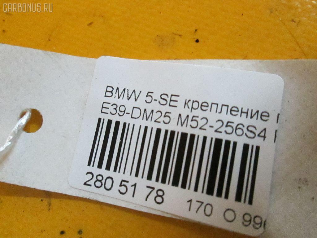 Крепление подушки ДВС BMW 5-SERIES E39-DM42 M52-256S4 Фото 8