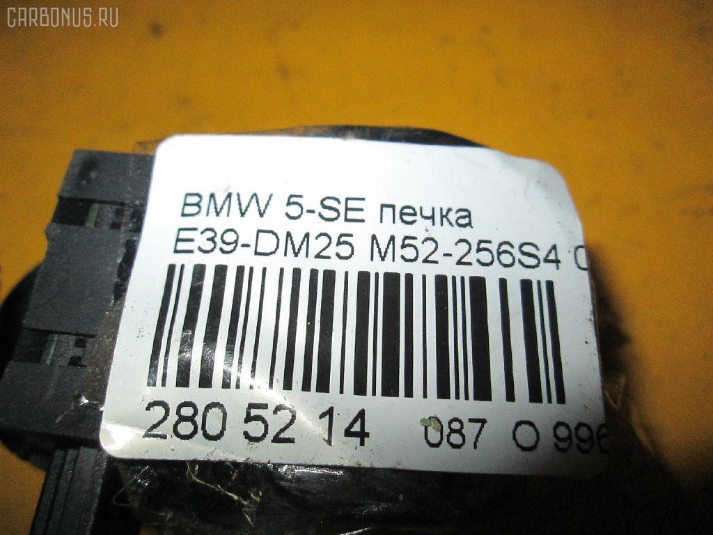 Моторчик заслонки печки BMW 5-SERIES E39-DM42 M52-256S4 Фото 8