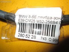 Лямбда-зонд Bmw 5-series E39-DM42 M52-256S4 Фото 7