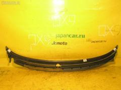 Решетка под лобовое стекло MAZDA CAPELLA WAGON GWEW GE7T50790B