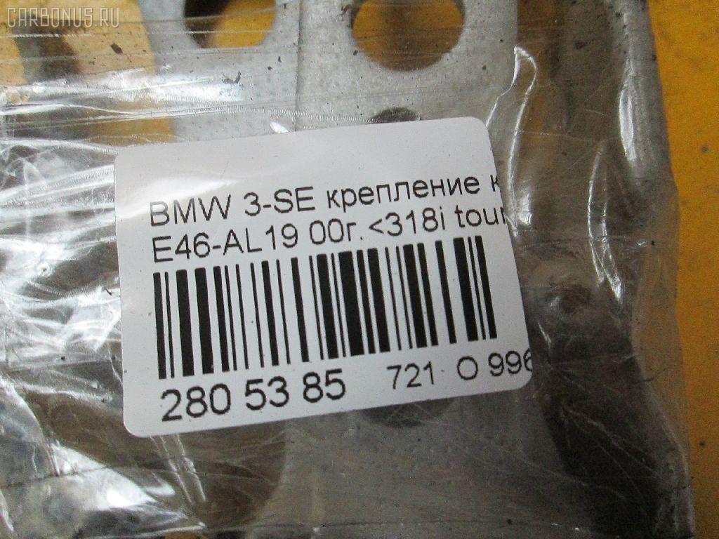 Петля капота BMW 3-SERIES E46-AP32 Фото 8