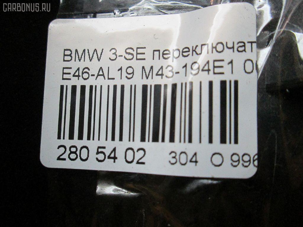 Переключатель света фар BMW 3-SERIES E46-AP32 Фото 8