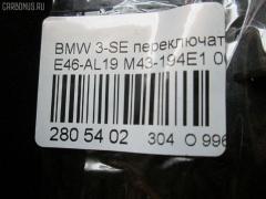 Переключатель света фар BMW 3-SERIES E46-AP32 M43-194E1 Фото 8